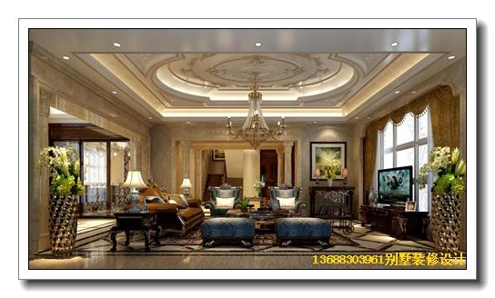 380平米法式风格别墅装修设计案例